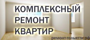 kvartir_80